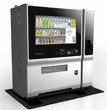 Smart Vending Machines Awesome Smart Vending Machines Unveiled In Japan Jamaipanese