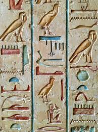 hieroglyphics facts for kids all you
