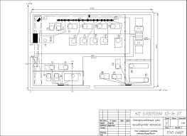 Курсовой проект по электроснабжению Электроснабжение и освещение  Курсовой проект по электроснабжению