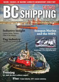 bc shipping news by bc shipping news issuu bc shipping news 2011