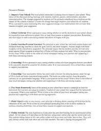 argument persuasion and propaganda word wall argumentative   persuasive essay against school uniforms on life after death techniques in writing pdf 5caxh persuasive techniques