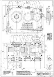Курсовой проект по деталям машин > Бесплатные чертежи Чертежи  Курсовой проект по деталям машин