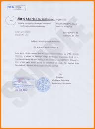 9 Sample Of Salary Certificate Letter Technician Salary Slip