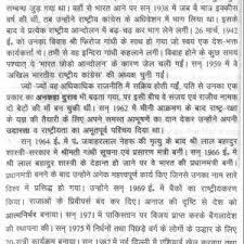 essay on mahatma gandhi hhthumb college mahatma gandhi essay in english mahatma gandhi essay for kids jayanti hindi short thumb