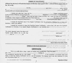 Application Letter For Lost Certificate 37 Fantastic How To Obtain