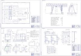 Робототехника Автоматизация курсовой или дипломный проект  Дипломный проект Автоматизация склада строительных материалов с разработкой козлового крана