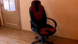 Выбор компьютерного <b>кресла TETCHAIR NEO1</b> - YouTube