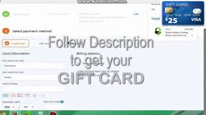 how to do carding walmart gift cards and s giftcard 2017