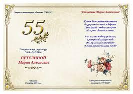 Поздравительный адрес и приветственный адрес Рамка поздравительного адреса