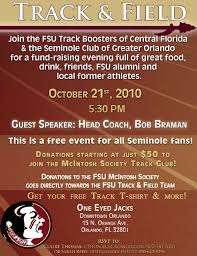 flyers orlando fsu track fund raising event seminole club of greater orlando