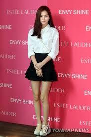 S. Korean actress Kim Yoon-hye | Yonhap News Agency