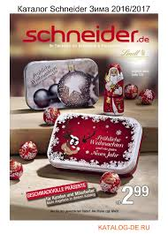 Katalog Schneider Zima 2016 2017 By Wwwkatalog Deru