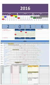 microsoft office templates calendar printable online calendar microsoft office templates calendar