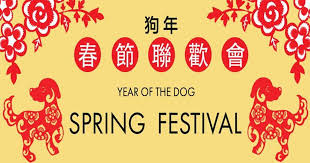 Spring Festival Spring Festival 2018 In San Francisco At Chinese Culture Center