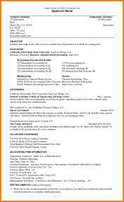 Curriculum Vitae Internship Letters Best Sample Skills Resume
