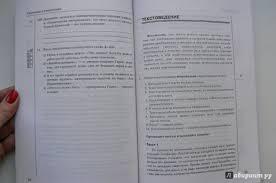 Учебно методический материал по русскому языку класс на тему  Контрольная работа по теме числительное 6 класс львова