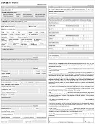 Personal Credit Application Form Onwe Bioinnovate Citi Expanded