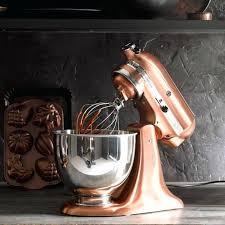 kichen aid metallic series 5 qt stand mixer kitchenaid grill home depot kitchenaid food processor attachment review