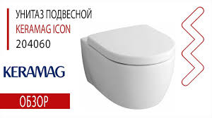 <b>Унитаз подвесной Keramag</b> iCon Rimfree (арт. F204060000 ...