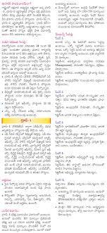group essays telugu cinema formatting thesis writing service review bahubali is mega ingenious and envelope pushing