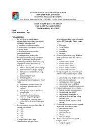 Nah, berikut ini adalah beberapa contoh rpp untuk mata pelajaran pkn kelas 3 sd semester 1 dan 2. Soal Plh Kelas 3 Sd Semester 1 Dan Kunci Jawaban Guru Galeri