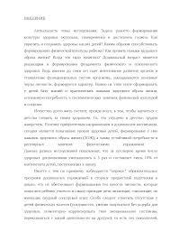 Курсовая работа по теме интеграция деятельности педагогов для  Свадебные платья в ялте и севастополе