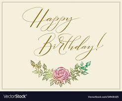 Elegant Happy Birthday Card Royalty Free Vector Image