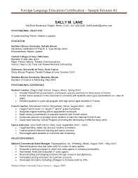 Resume In French Resumes Certifications On Certification Example Of