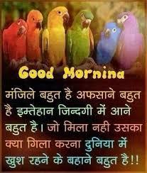 good morning good morning night good morning morning prayerorning prayer es