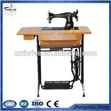 Domestic Sewing Machine Price