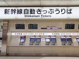 名古屋 駅 みどり の 窓口 営業 時間