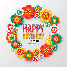 Paper Flower Frame Happy Birthday Card With Paper Flower Frame Royalty Free Cliparts