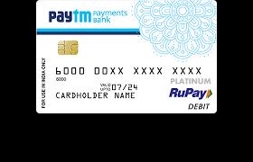 rupay platinum debit card details