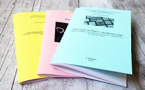 Цветная цифровая печать и переплет презентаций дипломов  Авторефераты Печать авторефератов