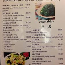 photo of dim sum garden restaurant winnipeg mb canada