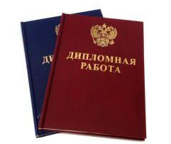 Дипломные Работы Образование Спорт ua Дипломная работа По программирования КПУ