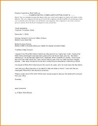 Complaint Format Letter Progress Status Report Template