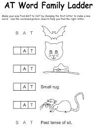 At Word Family Worksheets Free Worksheets Library | Download and ...