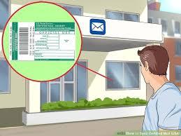 aid v4 728px Send Certified Mail USA Step 1 Version 2
