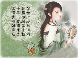Image result for 落魄江湖載酒行
