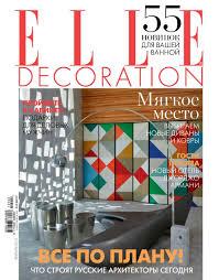 ElleDecor22012-thedesignbureau.ru by Slava Maltsev - issuu