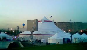 Реферат Горбачёва К Цирк жизнь воздушная гимнастика В  Реферат Горбачёва К Цирк жизнь воздушная гимнастика