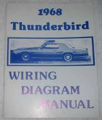 1958 to 1988 ford thunderbird automotive manuals wiring diagram manuals