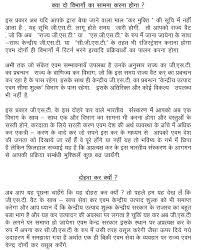 essay on gst in in hindi