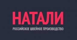 Натали Иваново – Ивановский трикотаж оптом