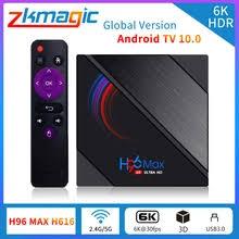 <b>android</b> hd tv box <b>h96 max</b>
