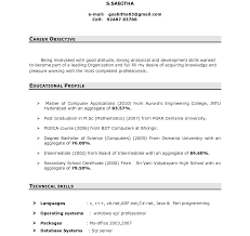 Resume Objective Administrative Assistant Examples Incredible Resume Career Objective Statement Management Template 46