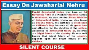 essay on children s day in hindi children s day essay in essay on jawaharlal nehru in e