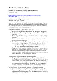Explanatory Synthesis Essay Explanatory Synthesis Essay Name