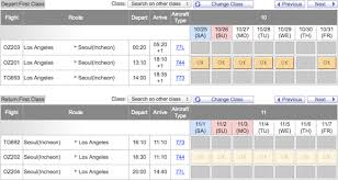 Asiana Award Chart Booking Asiana A380 First Class Award Seats One Mile At A